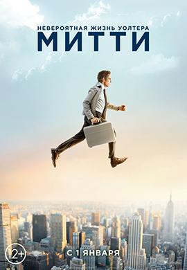 Сила сердца смотреть онлайн 1 сезон 2012